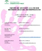 Equipo de referencia en salud para la atención integral a mujeres en situación de violencia de género del Distrito Granada Metropolitano